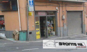 """BRONTE: ARRIVANO I CC, LADRI IN FUGA DOPO LA """"SPACCATA"""""""